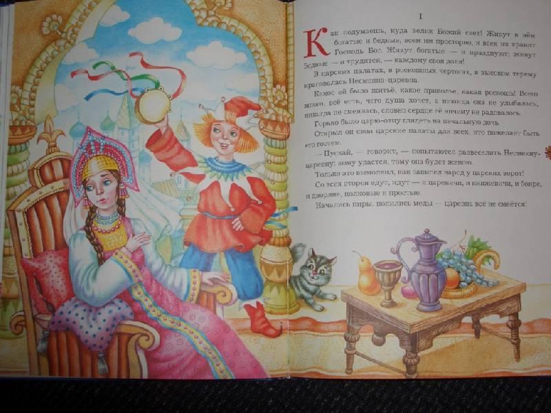 Иллюстрация 1 из 27 для Волшебные русские сказки | Лабиринт - книги. Источник: sher