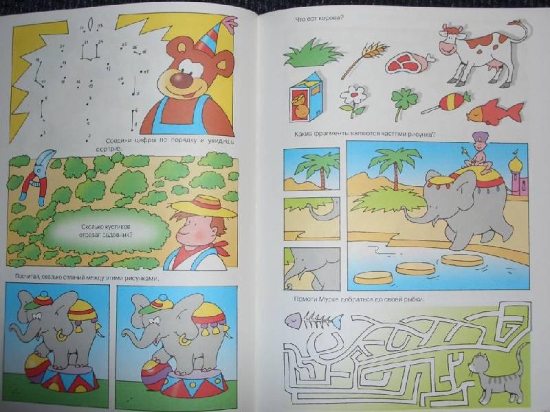 Иллюстрация 1 из 4 для Умные игры | Лабиринт - книги. Источник: sher