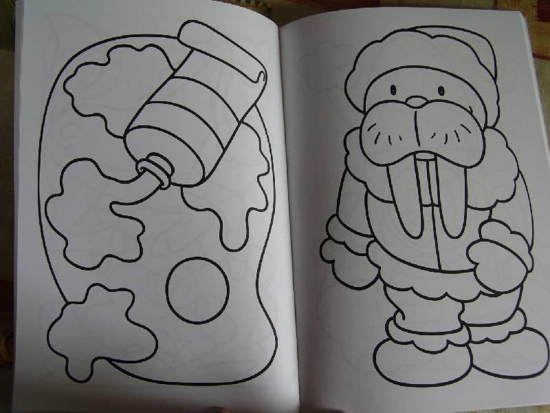 Иллюстрация 1 из 11 для Суперраскраска (синяя) | Лабиринт - книги. Источник: Лаванда
