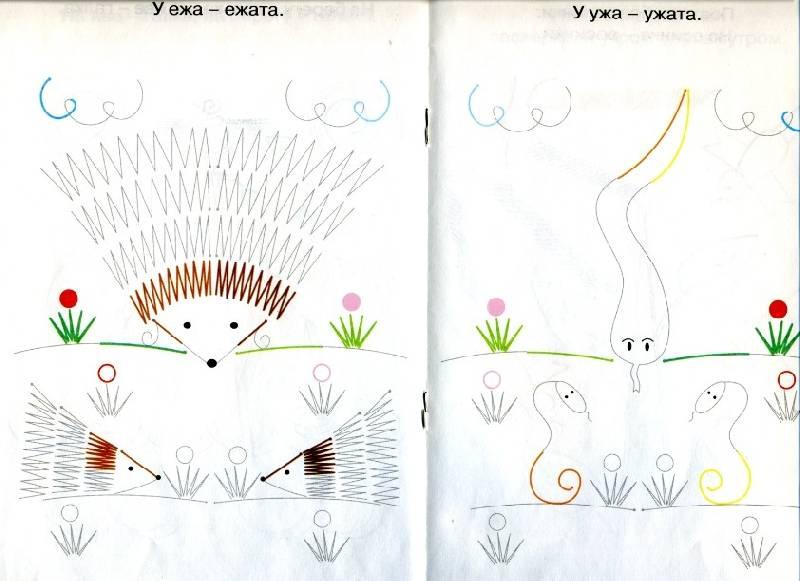 Иллюстрация 1 из 2 для Прописи: Старушки-болтушки | Лабиринт - книги. Источник: Варвара