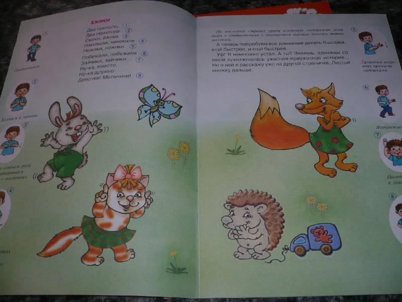 Иллюстрация 1 из 7 для Мы охотились на льва. - Анна Мельникова | Лабиринт - книги. Источник: Домбиблиотека