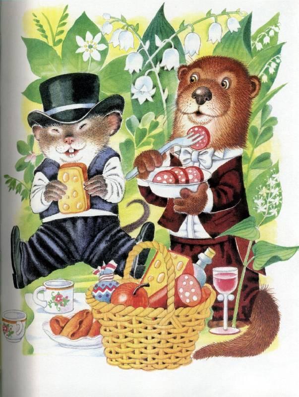 Иллюстрация 1 из 42 для Ветер в ивах: Сказка - Кеннет Грэм | Лабиринт - книги. Источник: *  Татьяна *