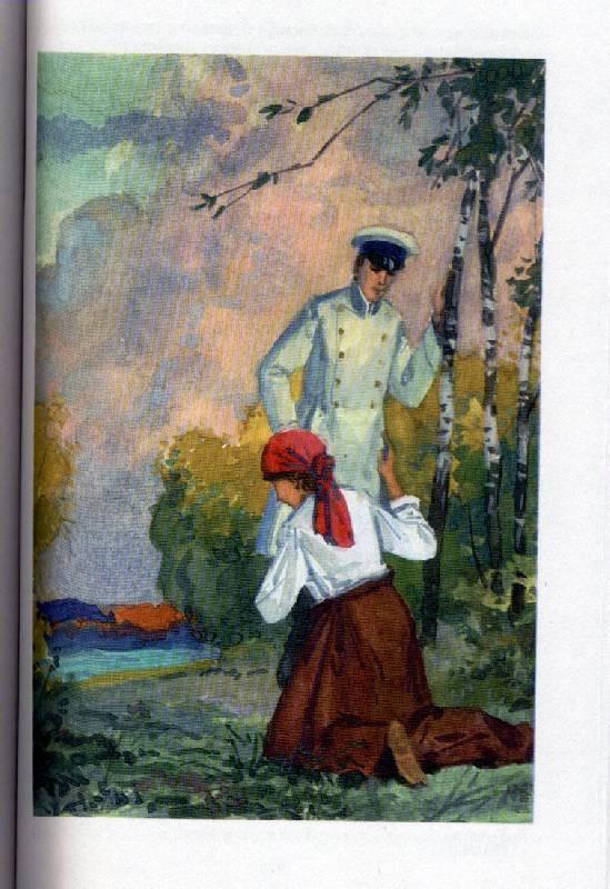 Иллюстрация 1 из 2 для И.С. Шмелев, Б.К. Зайцев, В.В. Набоков - Шмелев, Набоков, Зайцев | Лабиринт - книги. Источник: *  Татьяна *