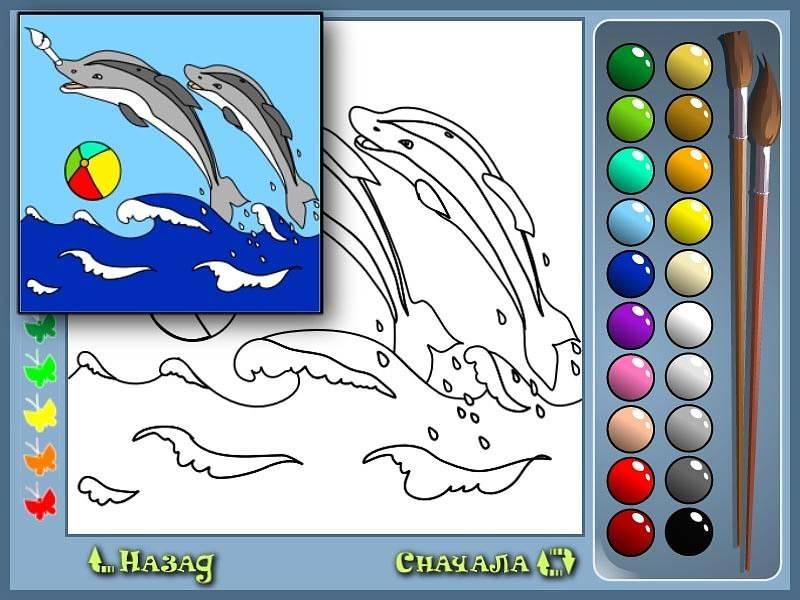 Иллюстрация 1 из 7 для CDpc Веселые акварели: Маленький художник. 3-5л | Лабиринт - софт. Источник: Юлия7