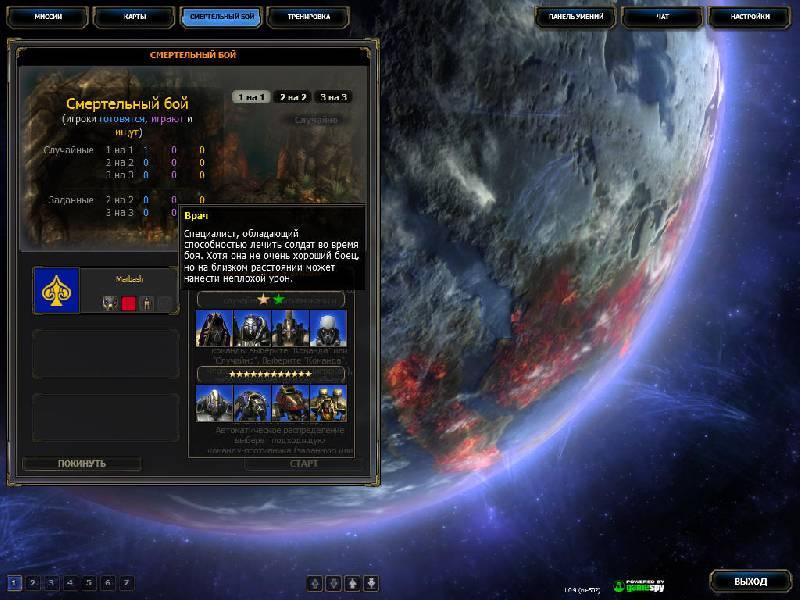 Иллюстрация 1 из 12 для WorldShift: Апокалипсис завтра (DVDpc)   Лабиринт - софт. Источник: Юлия7