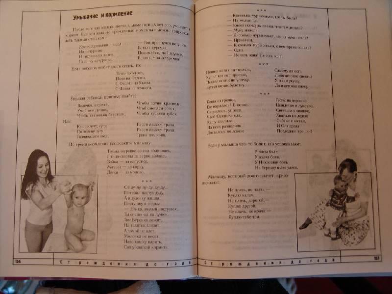 Программа доктора Жукова