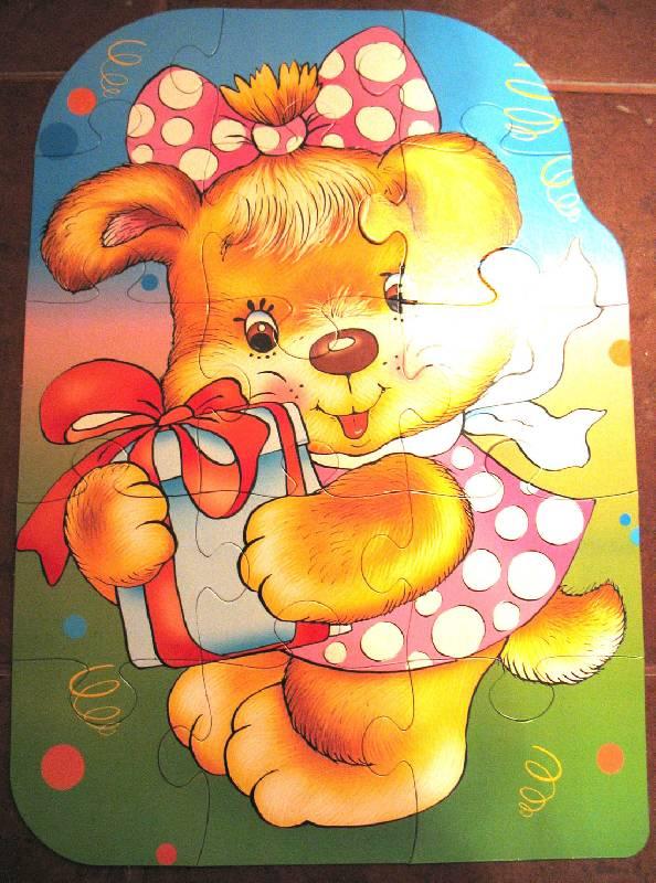 Иллюстрация 1 из 2 для Развивающая мозаика. Собачка | Лабиринт - игрушки. Источник: scarlett