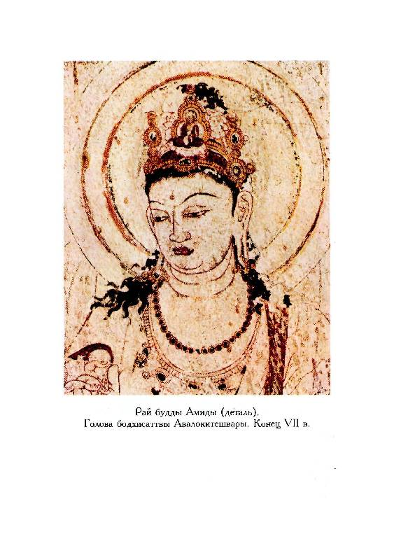 Иллюстрация 1 из 12 для Дзэн и японская культура - Дайсэцу Судзуки   Лабиринт - книги. Источник: Книгосмотритель