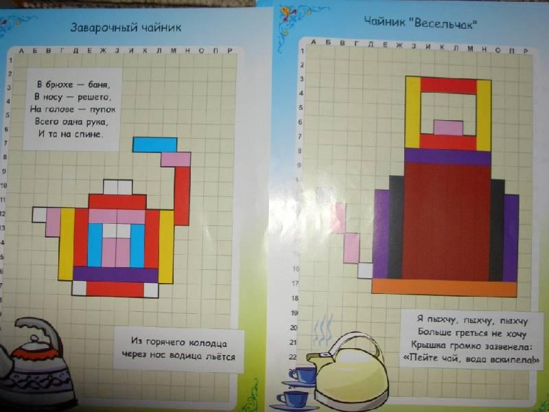 Иллюстрация 1 из 3 для Кростики (игра с цветными счетными палочками Кюизенера) | Лабиринт - игрушки. Источник: sher