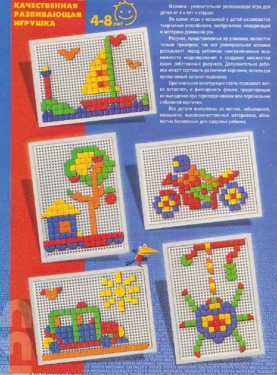 Иллюстрация 1 из 2 для Мозаика: 135 элементов (00-123) | Лабиринт - книги. Источник: Ёжик