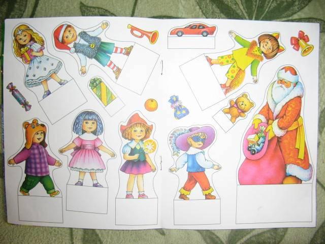 Иллюстрация 1 из 2 для Новогодний карнавал. Маша и ее друзья | Лабиринт - книги. Источник: libe