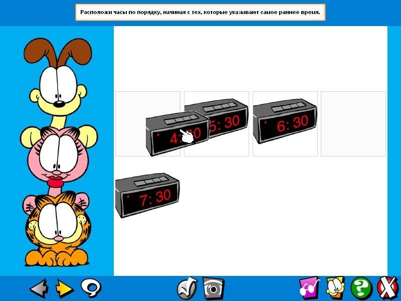 Иллюстрация 1 из 7 для Гарфилд малышам. Учим цвета и формы предметов. Для детей 3 - 5 лет (CDpc)   Лабиринт - софт. Источник: МЕГ