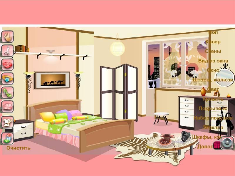 Иллюстрация 1 из 3 для Стильные девчонки (CDpc)   Лабиринт - софт. Источник: МЕГ