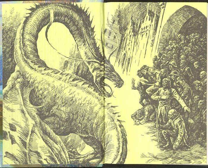Иллюстрация 1 из 2 для Кровь драконов - Юлия Сергачева | Лабиринт - книги. Источник: CareLess_angeL