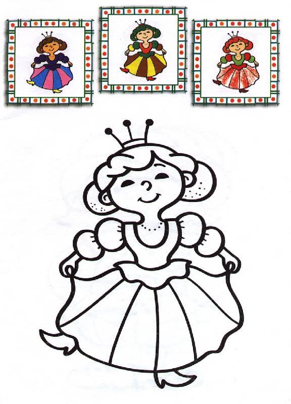 Иллюстрация 1 из 2 для Правильная раскраска: Принцессы   Лабиринт - книги. Источник: OOlga