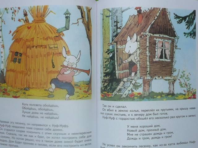 Иллюстрация 1 из 12 для Девчонкам и мальчишкам - Сергей Михалков   Лабиринт - книги. Источник: Новичкова Елена Юрьевна