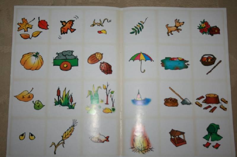 Иллюстрация 1 из 5 для Золотая осень. Развитие мышления 2-4 года | Лабиринт - книги. Источник: Дерингер  Анна Борисовна