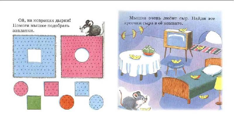 Иллюстрация 1 из 8 для Внимание - Инна Светлова   Лабиринт - книги. Источник: Лана