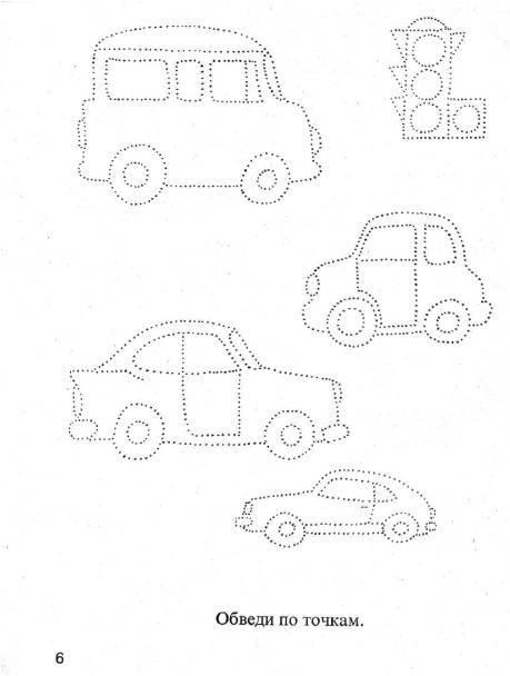 Иллюстрация 1 из 4 для Рисуй, играй, смекай. Детям от 3 до 5 лет - Ирина Топоркова | Лабиринт - книги. Источник: Лана