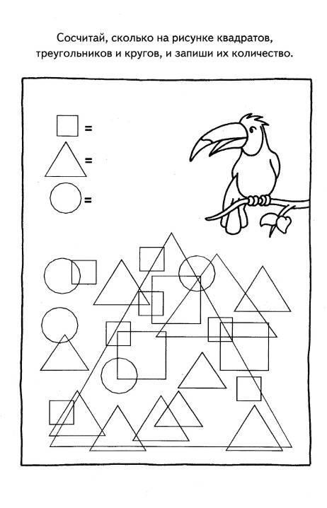 Иллюстрация 1 из 7 для Книга развивающих игр | Лабиринт - книги. Источник: Лана