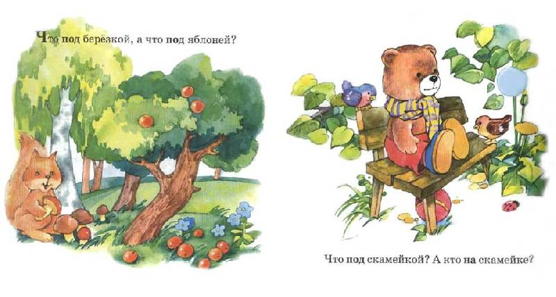 Иллюстрация 1 из 10 для Пространство - Инна Светлова | Лабиринт - книги. Источник: Лана