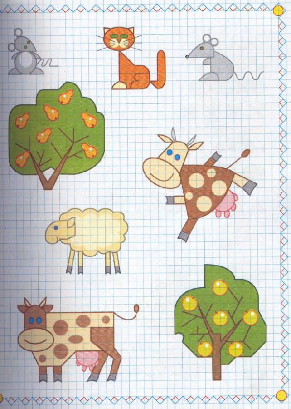 Иллюстрация 1 из 3 для Мир животных - Л. Маврина | Лабиринт - книги. Источник: Пчёлка Майя