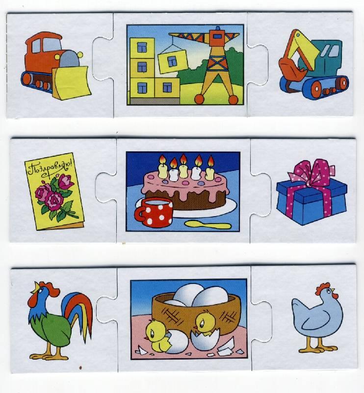 """Иллюстрация 1 из 17 для Игра """"Ассоциации""""   Лабиринт - игрушки. Источник: *  Татьяна *"""