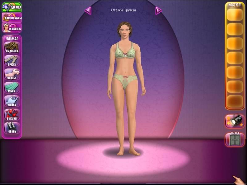 Иллюстрация 1 из 9 для DVDpc Мир высокой моды | Лабиринт - софт. Источник: Юлия7