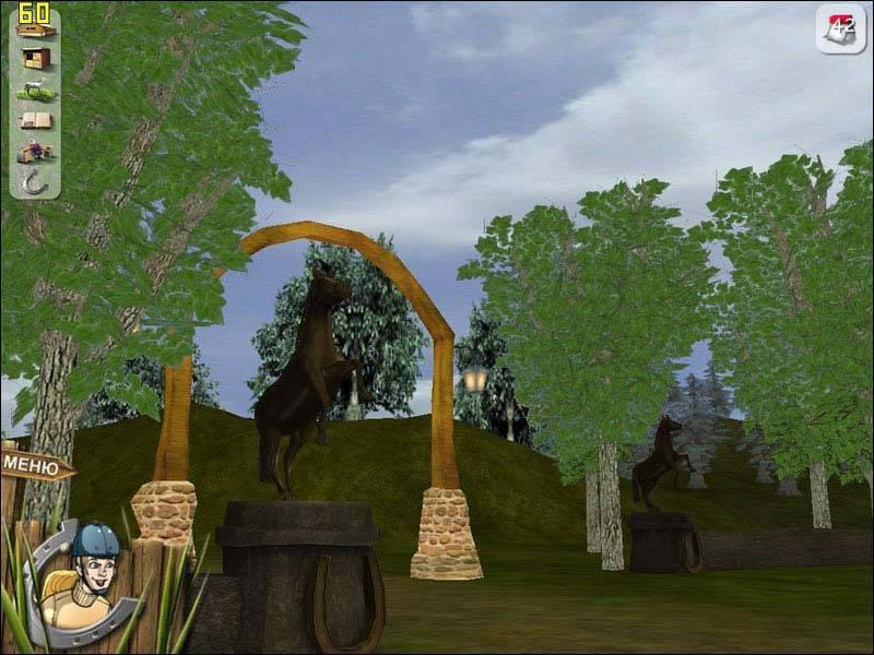 Иллюстрация 1 из 6 для CDpc Лошадь моей мечты   Лабиринт - софт. Источник: Юлия7
