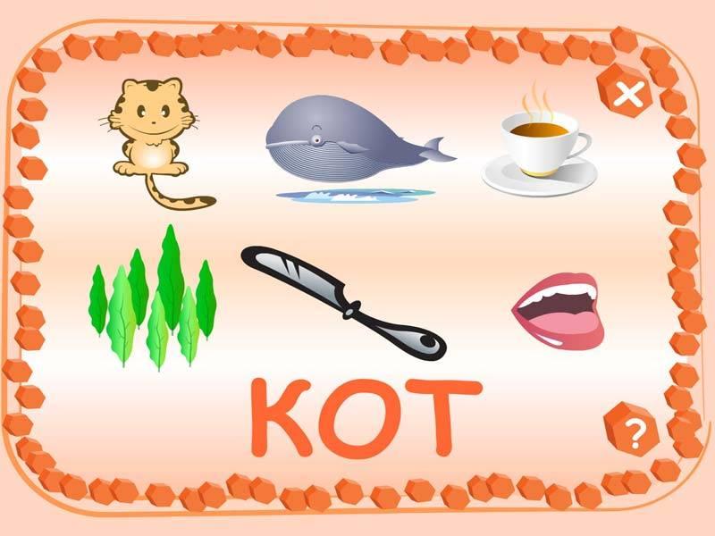 Иллюстрация 1 из 6 для Компьютер для дошкольников (CDpc) | Лабиринт - софт. Источник: Юлия7