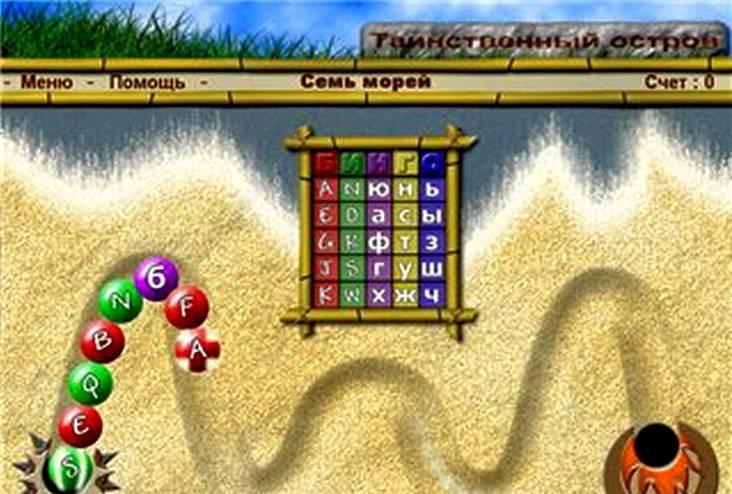 Иллюстрация 1 из 2 для Остров головоломок (CDpc) | Лабиринт - софт. Источник: Юлия7
