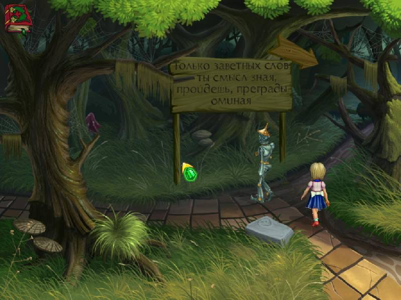 Иллюстрация 1 из 9 для Волшебник Изумрудного города: Азбука с Элли (CDpc) | Лабиринт - софт. Источник: Юлия7