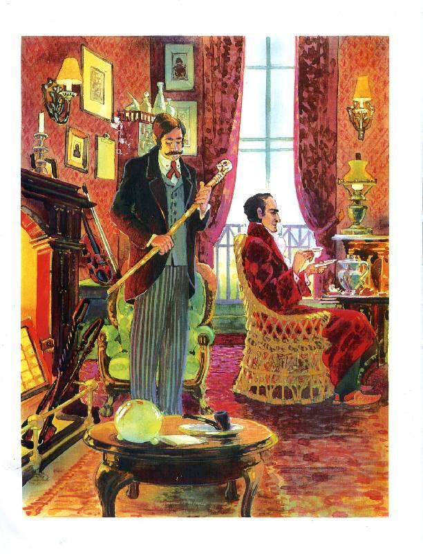 Иллюстрация 1 из 23 для Собака Баскервилей - Артур Дойл   Лабиринт - книги. Источник: Книгосмотритель