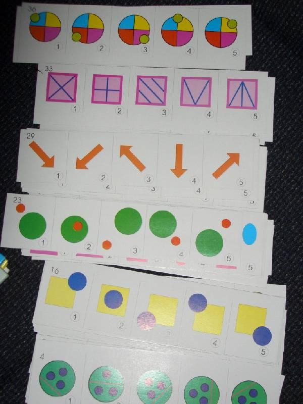 Иллюстрация 1 из 2 для Что лишнее?: Для детей 5-7 лет (С-227) | Лабиринт - книги. Источник: sher