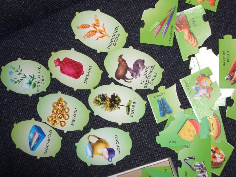Иллюстрация 1 из 2 для Игра-Puzzle: Из чего мы сделаны? | Лабиринт - книги. Источник: sher