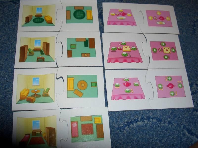 Иллюстрация 1 из 3 для Игра-Puzzle: Подбери схему | Лабиринт - книги. Источник: sher