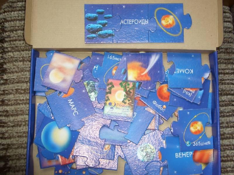 Иллюстрация 1 из 3 для Игра-Puzzle: Земля и Солнечная система | Лабиринт - книги. Источник: sher
