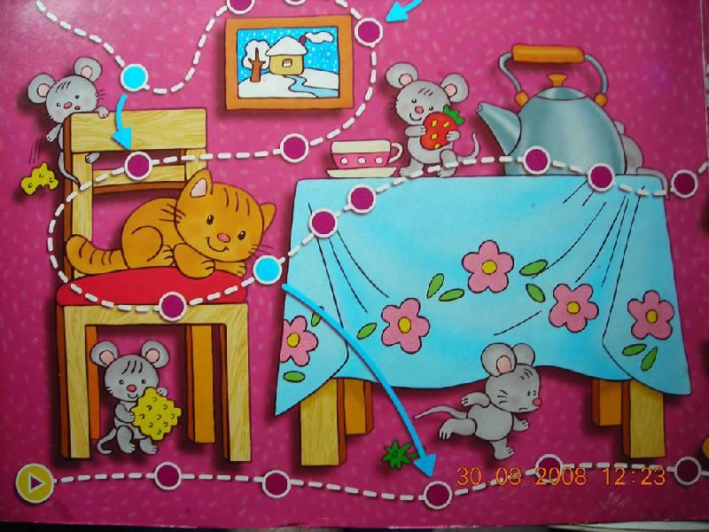 Иллюстрация 1 из 5 для Ходилки. Кошки-мышки | Лабиринт - игрушки. Источник: Плахова  Татьяна
