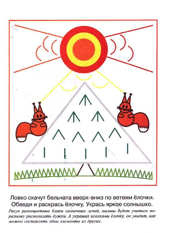 Иллюстрация 1 из 2 для Киски на печи. - Ирина Мальцева | Лабиринт - книги. Источник: OOlga