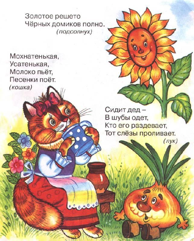 Иллюстрация 1 из 2 для Не лает, не кусает, а в дом не пускает | Лабиринт - книги. Источник: OOlga