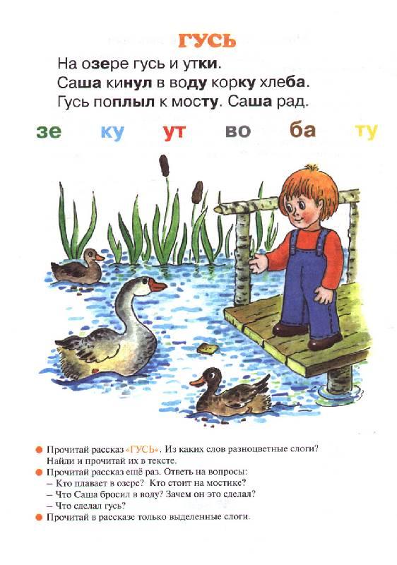 Иллюстрация 1 из 3 для На-ша Та-ня ти-хо пла-чет. - Светлана Сущевская | Лабиринт - книги. Источник: OOlga