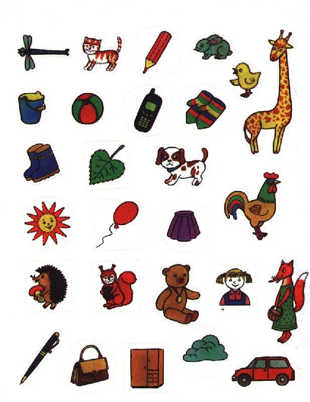 Иллюстрация 1 из 3 для Развитие речи. Для детей  5-6 лет. (книжка с накл.) | Лабиринт - книги. Источник: OOlga