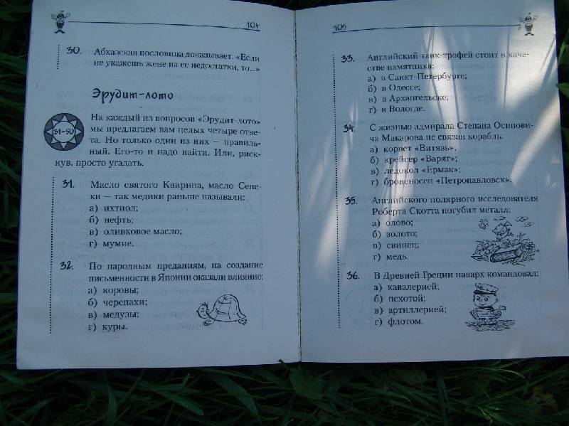 Иллюстрация 1 из 2 для 1000 игр для всей семьи - Деркач, Быков | Лабиринт - книги. Источник: Лаванда