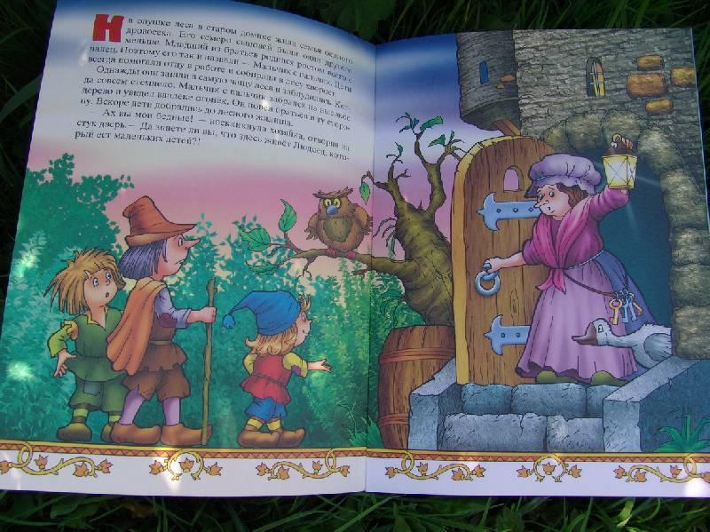 Иллюстрация 1 из 2 для Мальчик с пальчик: Сказка - Шарль Перро   Лабиринт - книги. Источник: Лаванда