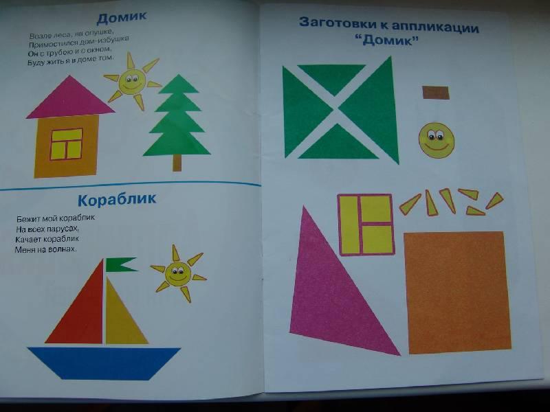 Иллюстрация 1 из 2 для Разноцветные картинки | Лабиринт - игрушки. Источник: Лаванда