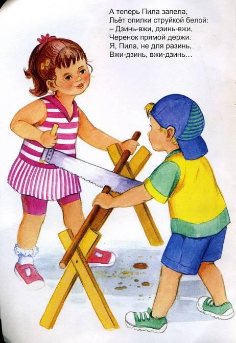 Иллюстрация 1 из 2 для Инструменты - Юрий Чичев | Лабиринт - книги. Источник: Дерингер  Анна Борисовна