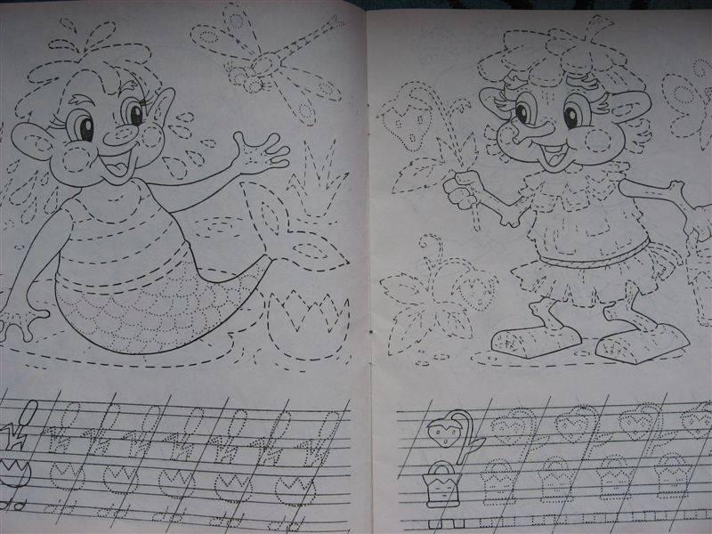 Иллюстрация 1 из 3 для Веселые прописи (раскраска, дракончик) | Лабиринт - книги. Источник: Юта