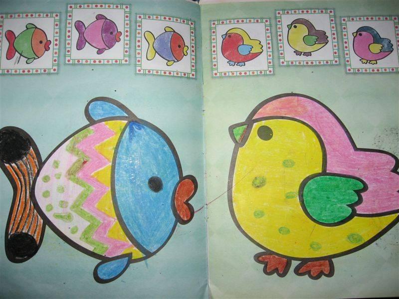 Иллюстрация 1 из 3 для Я рисую птичку/Правильная раскраска 2-4 года | Лабиринт - книги. Источник: Юта