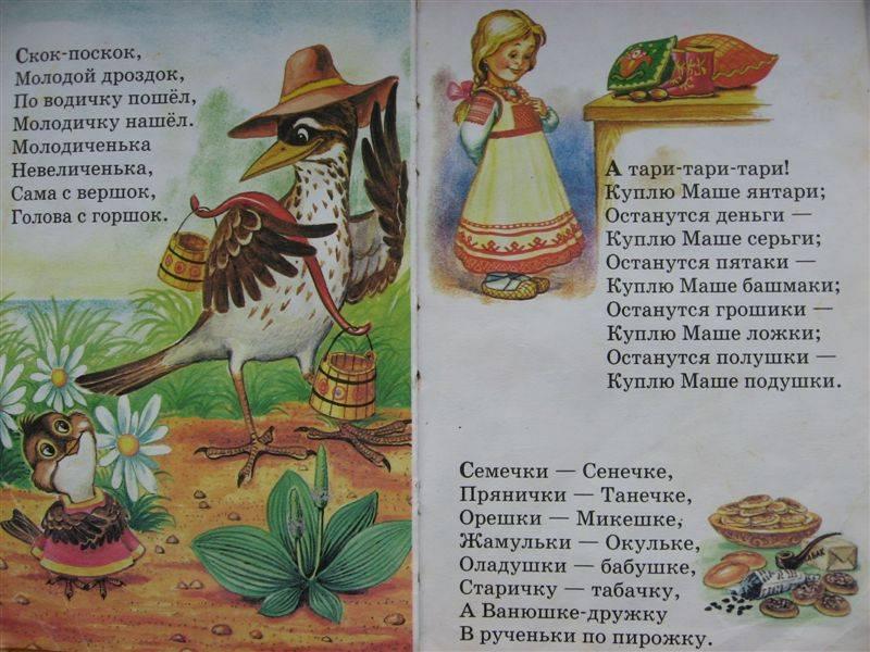 Иллюстрация 1 из 9 для Ладушки | Лабиринт - книги. Источник: Юта