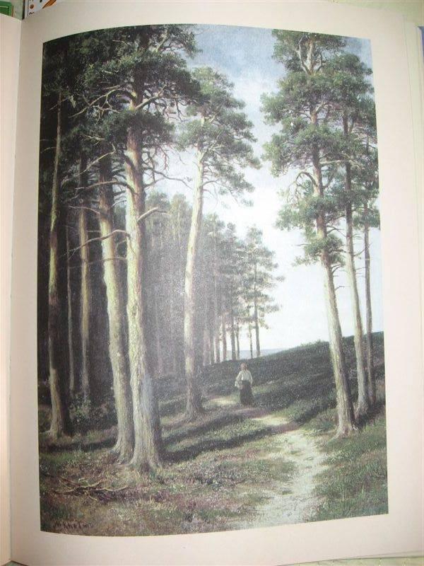 Иллюстрация 1 из 3 для Клодт - Николай Троицкий | Лабиринт - книги. Источник: Юта